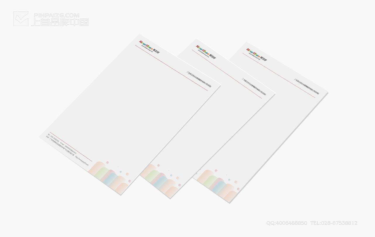 品牌设计    标志设计    VIS设计