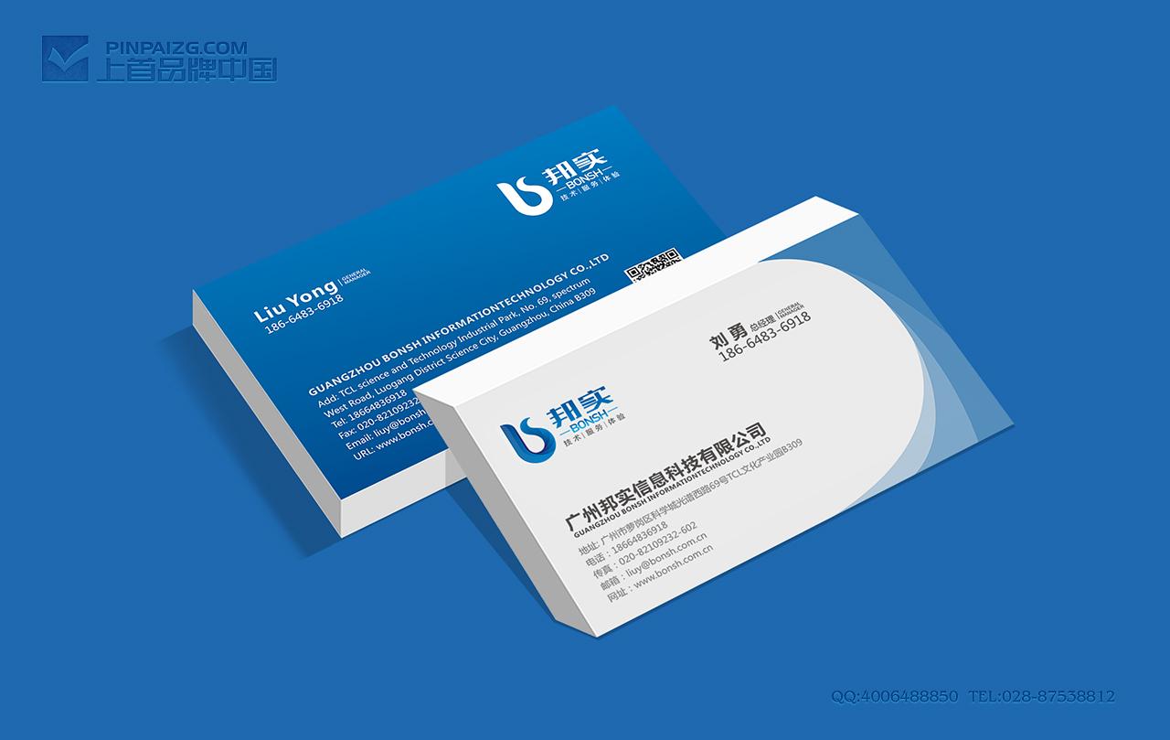 品牌设计   标志设计    VIS设计  品牌策划